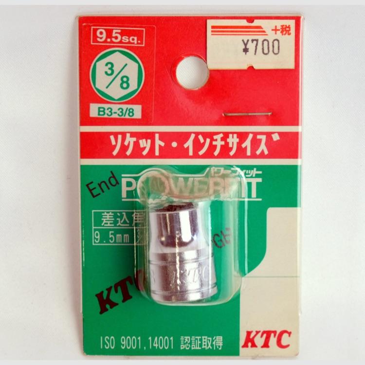 KTC 9.5sq スタンダードソケット 3/8インチ