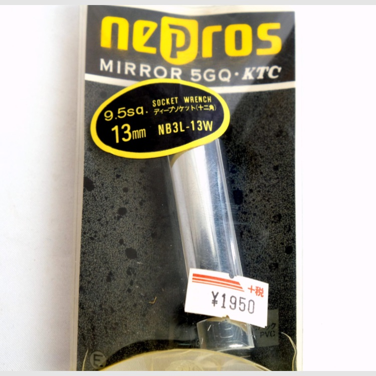 ネプロス 9.5sq ディープソケット 12角 13mm