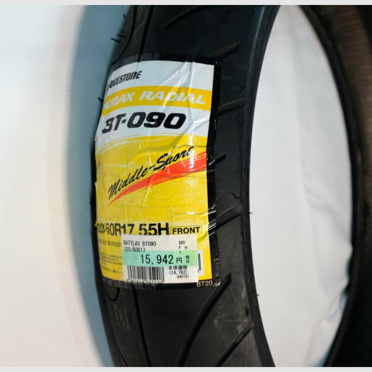 ★40%off!★ BATTLAX BT-090 120 / 60R17