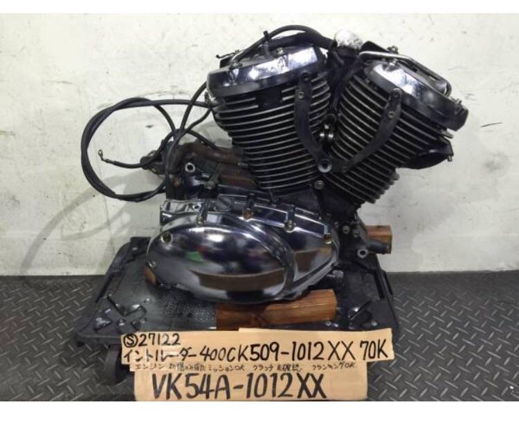 イントルーダー400クラシック エンジン