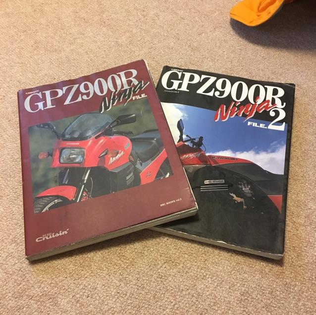 GPZ900RニンジャFILE Vol.1.2