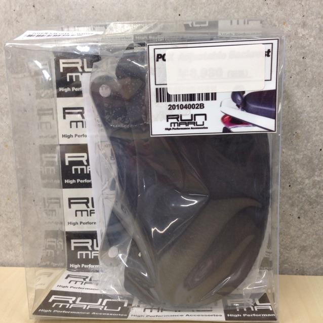 PCXアジャスタブル バックレスト RUNMARU製