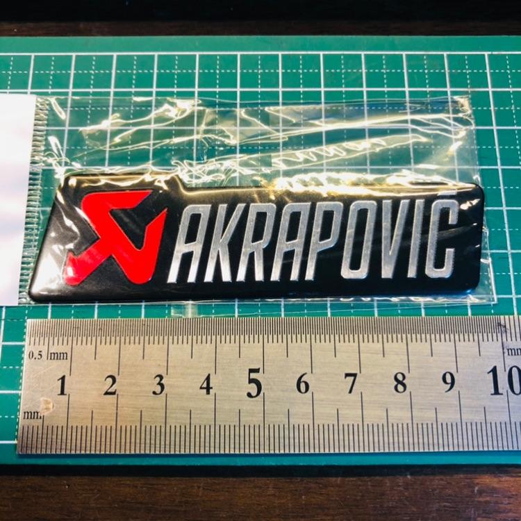 akrapovic アクラポ 耐熱 アルミ ステッカー