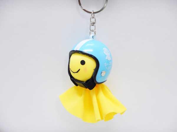 幸せの黄色いてるぼう 交通安全てるメット キーホルダー【ブルー】