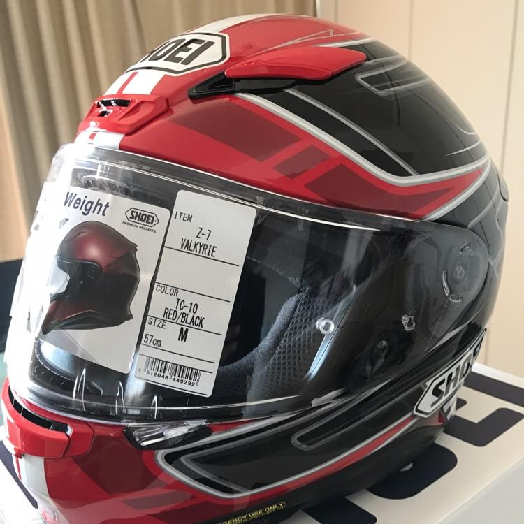 ヘルメット SHOEI Z-7 VALKYRIE サイズM
