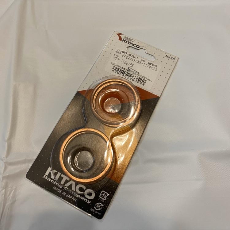 新品 KITAKO EXガスケット 4pcs ゼファー1100/RS