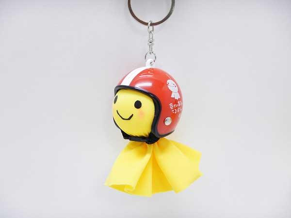 幸せの黄色いてるぼう 交通安全てるメット キーホルダー【レッド】