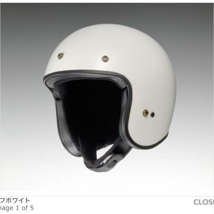新品!SHOEI FREEDOM オフホワイト Sサイズ