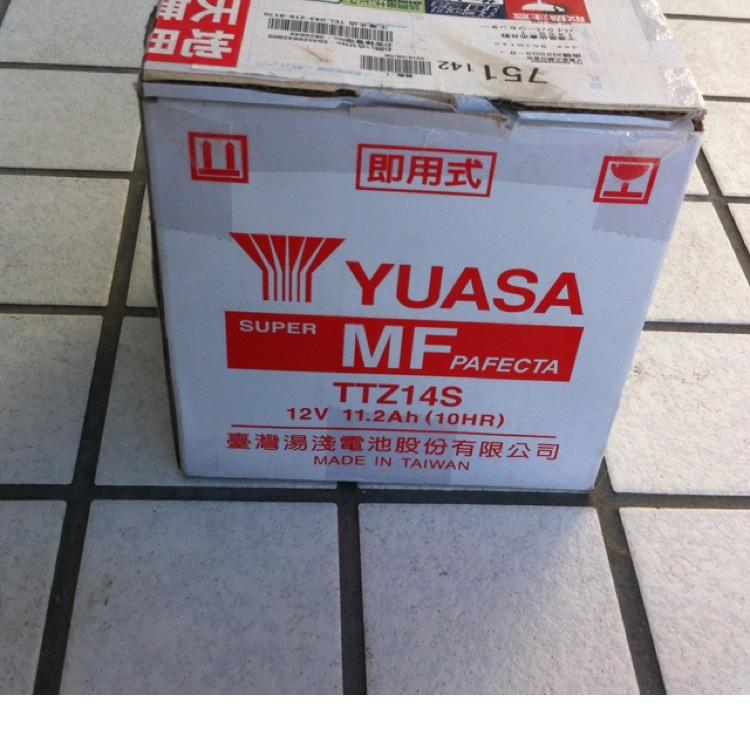 yuasa bike battery
