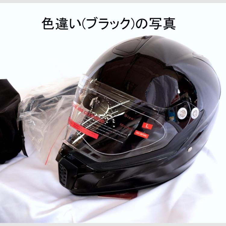 RIDEZ XOヘルメット M.BLACK 59-60cm
