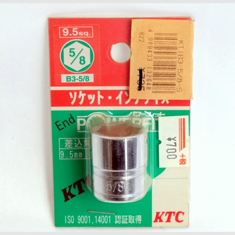 KTC 9.5sq スタンダードソケット
