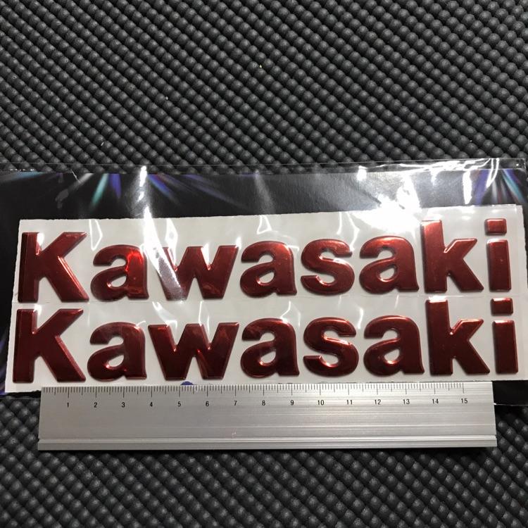 ラスト1セット!3Dデカール カワサキ メッキ ネームロゴ
