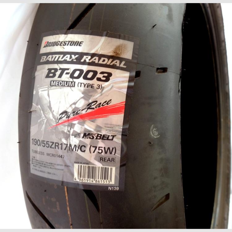 BS BATTLAX REARタイヤ 190/55ZR17M/C(75W)