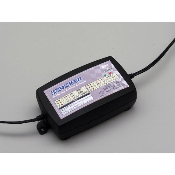 デイトナ バッテリー充電器 回復微弱充電器 フロート式