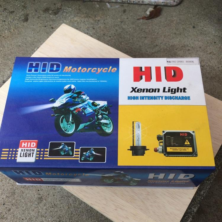 HIDキットPH7・PH8 LO固定 超薄型 防水 バラスト