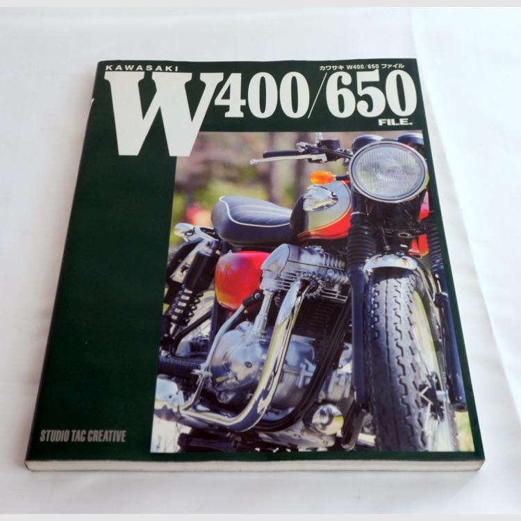 W400/650 FILE