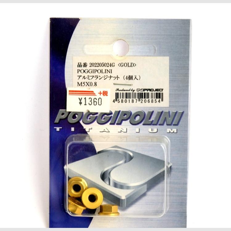ポジポリ ALナット 4個 M5X0.8 ゴールド