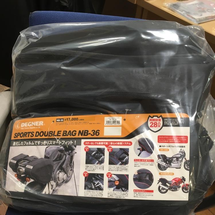 デグナー ツーリングバッグ 新品